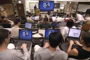 Students in a large lecture hall at Wake Forest University