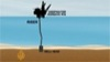 US Oil Spill Explained