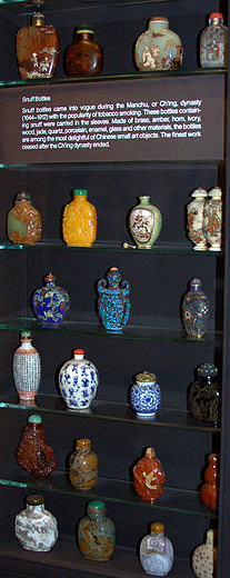 AMNH snuff bottle collection