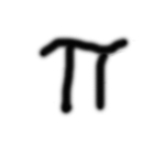 The standard lowercase Greek letter pi.