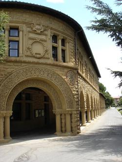 Geology Corner at Stanford University
