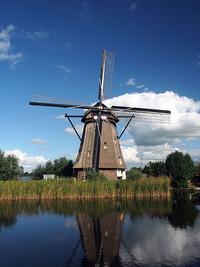 Dutch-style windmill