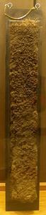Maxfield Soil Series Monolith