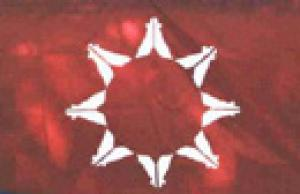 Oglala Sioux Tribal Flag.