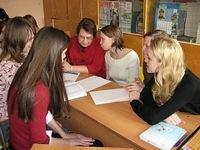 economics students